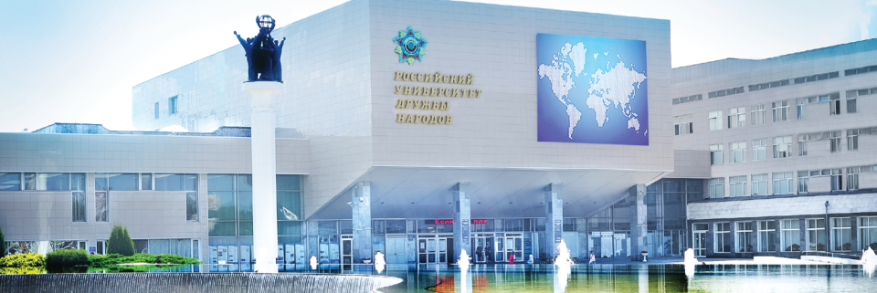 "The Fifth International Scientific Conference  ""Advances in Synthesis and Complexing"" - Moscow, Russia, 22-26 April 2019"